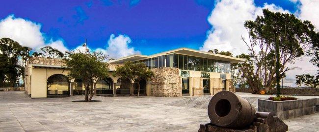Museo del Fuerte de Guadalupe